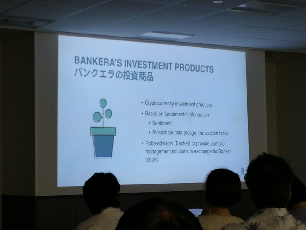 BANKERAミートアップ投資商品